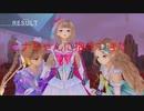 【ブルリフ】魔法少女になって世界を救います!BLUE REFLECTION実況プレイpart22