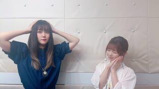 【255杯目】大地・みなみのカレーチャーハン 2021.08.21放送分