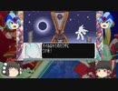 (ゆっくり実況)ザギナオのロックマンゼロ3 初見実況プレイ Part9(リベンジ!コピーエックス編)