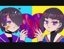 【UTAUカバー】ねぇねぇねぇ。【津井スミ・木場津戀糸】
