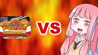 茜ちゃんVSカップ麺【10秒動画祭】