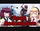 【Road Redemption】清く正しく美しくバイクレースをする VOICEROID実況