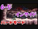 【MAD RAT DEAD】6-5 ハードモード ノーミス オールジャスト S+【プレイ動画】
