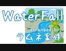 【東方アレンジ】WaterFall - ラムネ案件【初音ミク】