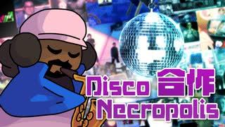 Disco Necropolis合作