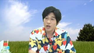 【アーカイブ#13 Part.1!】岩崎諒太が体を張って何かをする番組