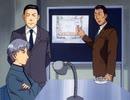 金田一少年の事件簿 第88話 明智少年の華麗なる挑戦 ファイル1