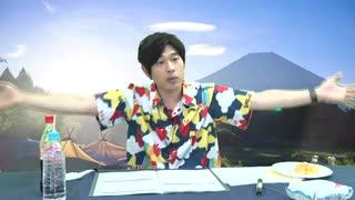【アーカイブ#13 Part.5!】岩崎諒太が体を張って何かをする番組