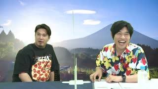 【アフタートーク!! #13】岩崎諒太が体を張って何かをする番組