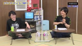 【ダイジェスト】ゲストは 石谷春貴さんが登場!! 阿部敦の声優百貨店#101