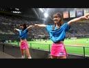 【エロ可愛】お姉さんに股間のボールをフルスイングしてほしくなる動画【チア プロ野球】