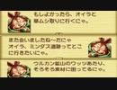 ニキータ商い道中【聖剣伝説レジェンドオブマナHDリマスター】パート33