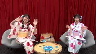 【第12回】小原莉子と会沢紗弥のセカイこーしんちう【前半】