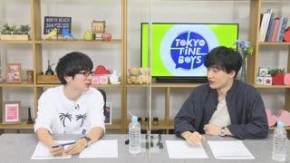 TOKYO FINE BOYS 第53回(2021.07.23)