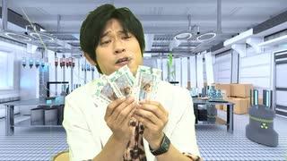 【ゲスト:岩崎諒太】木島隆一・河西健吾の好奇心研究所 第12回(おまけ)