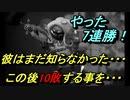 【スプラトゥーン2実況】「幸せの絶頂の試合」