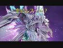 【ブルリフ】魔法少女になって世界を救います!BLUE REFLECTION実況プレイpart24