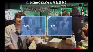 ゲスト小林大紀 第28回 狩野翔の声優もMAGICBARにいる 後半