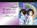 【フィギュア17】BOY(PC-9821バージョン feat. 鏡音レン)【VOCALOID98 Project】【フィギュア17の20周年記念】