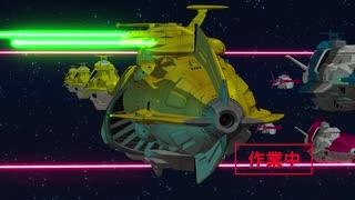 〈ヤマトMMD〉宇宙戦艦ヤマト2201(仮)特