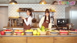なないろレシピ#28『ゲスト:芝崎典子』【屋台料理】  (後半) (コメ有)