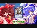 東方神遊戯 第31話(最終回前編)『神の遊戯の終わり』