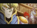 ゲッターロボ アーク 第8話 竜の血 人の心