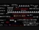 神回!ニコ動最古の「sm1」の動画みてみた!