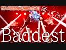 【RAB】100万の命の上に俺らも立ちたい!Baddest踊ってみた!【にじさんじ/樋口楓】【リアルアキバボーイズ】