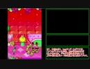 【マリオ&ルイージRPG2×2】レベルアップでランダム封印縛り_...