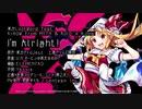 【東方LostWord feat.KIHOW from MYTH & ROID × A-One】「I'm Alright!」イントロver.