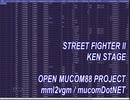 【STREET FIGHTER II】【AC OPNA/B】KEN STAGE ストリートファイターII ケン ステージ