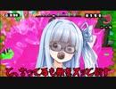 【スプラトゥーン】琴葉姉妹で楽しい実況です!【VOICEROID実況】