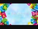 【AIきりたん】純全帯么九な気持ち【オリジナル曲】