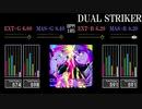 【GITADORA】DUAL STRIKER【HIGH-VOLTAGE】