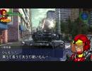 【地球防衛軍4.1】EDF関西がEDF4.1入り ep.33中編
