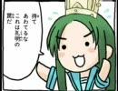 鶴屋さんで『Smiling2』全曲メドレー【槇