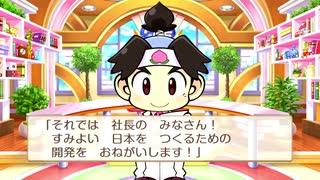 【実況】桃太郎電鉄 ~昭和 平成 令和も定