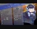 【卓ゲ松さんSW2.0】リルドラ数字松のとある冒険 7-6【全松PT】