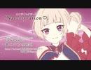 【プリコネR】イリーガルオーエドカルテ Dr.ミツキの診察室 ED 「Narcistration♡」
