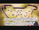 Kenshiのファンゲームを作りたい(2021年08月)