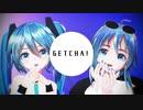 【MMD】GETCHA!【モーション配布あり】