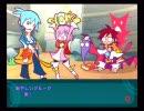 ぷよぷよフィーバー2 漫才デモ集 シグ