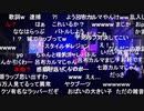 #七原くん 「2019年最後の日。七原くんの24時間放送 ③」7/12【2019/12/31-2020/1/1】720pコメ有版