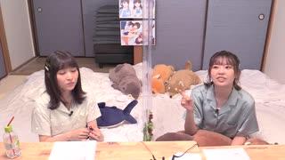 『ゆうきんち #3』MC:桑原由気・高田憂希