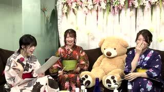 【生放送 #20-1】成海瑠奈と八巻アンナの『ナルべく、マキで!』