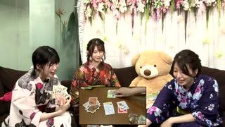 【生放送 #20-3】成海瑠奈と八巻アンナの『ナルべく、マキで!』
