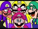 【手描きMAD】マリオ&ルイージ&ワリオ&ワルイージ×はじめてのチュウ【マリオMAD】
