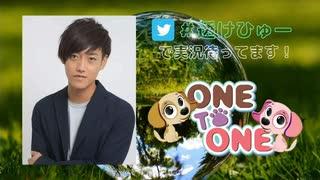 【会員限定版】「ONE TO ONE ~透け透けのひゅーすけ~」第026回
