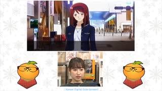 【ときめきメモリアル4 part12】ルームメイト~五十嵐裕美~